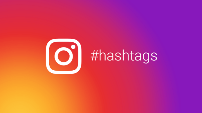 How to Build an Instagram Hashtag Strategy